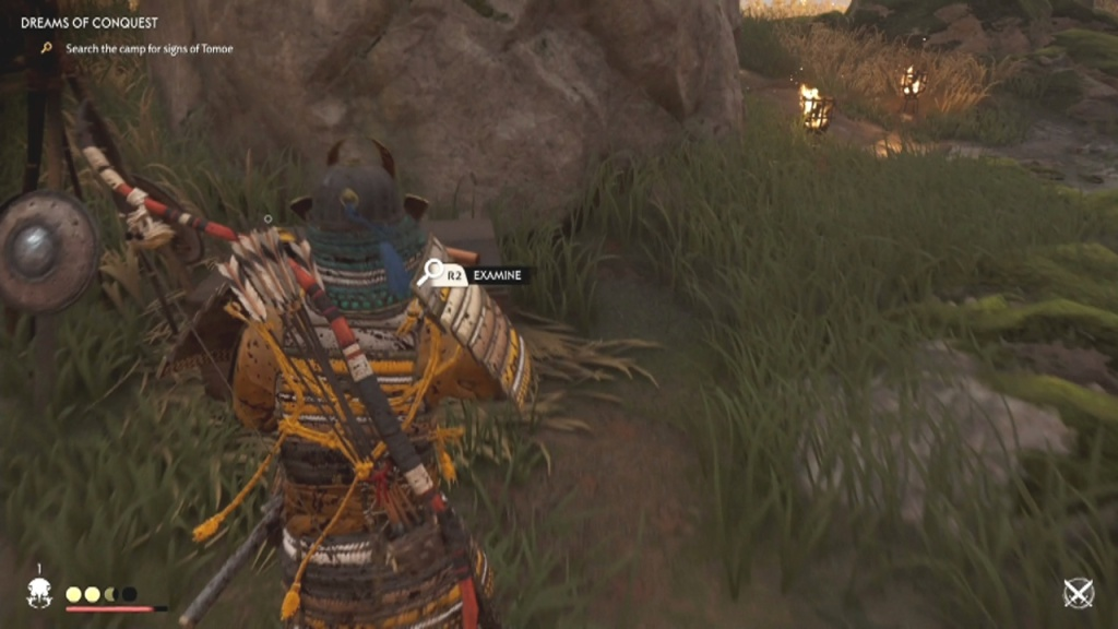 Inspect the scroll on the box to Search the Camp for Signs of Tomoe Dreams of Conquest Ghost of Tsushima